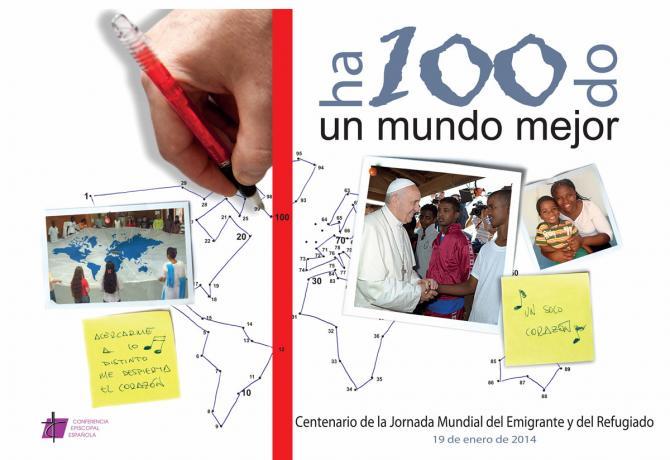 cartel_jornadamundial_migraciones_2014